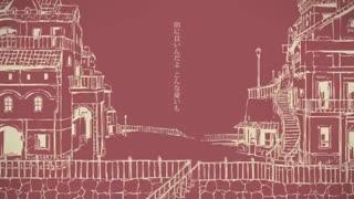 【Fukase】 Charles (Roselia Arrange) 【Cover】