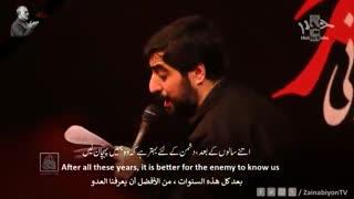لبیک یا زینب (الموت لاسرائیل) مجید بنی فاطمه   English Urdu Arabic Subtitles