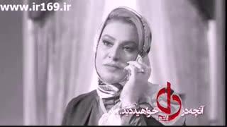 سریال دل قسمت 7 | سریال دل قسمت هفتم