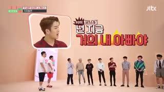 برنامه کره ای آیدول روم Idol Room 2018 با حضور گات سون Got7