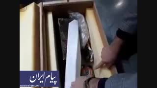 باز شدن جعبه سیاه هواپیمای 737 در سازمان هواپیمایی کشوری