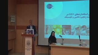همایش جایزه ملی لجستیک در دانشگاه امیرکبیر