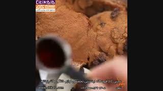 آموزش توپک خرما و غلات- سیتی کالا