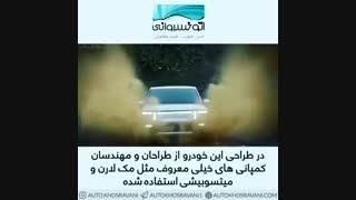 اولین خودرو پیکاپ برقی دنیا