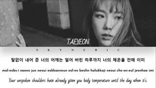 متن آهنگ Drawing Our Moments از Taeyeon