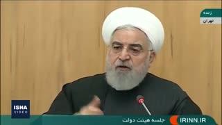 روحانی: اینکه هواپیما به اشتباه هدف موشک قرار گرفت، غیرمنتظره بود
