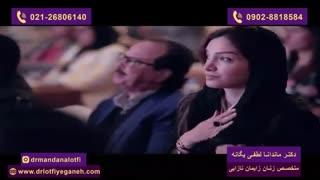دکتر ماندانا لطفی یگانه در کنگره ICGC دبی