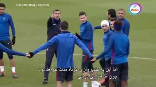 اخبار و حواشی فوتبال جهان - قسمت 20