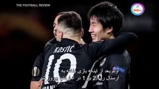 اخبار و حواشی فوتبال جهان - قسمت 21