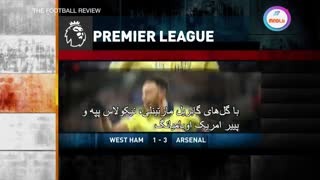 اخبار و حواشی فوتبال جهان - قسمت 23