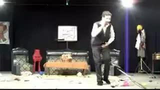 نمایش کمدی آدم یه جایی رو مجبوره قسمت اول نویسنده و کارگردان: علی الفت شایان