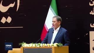 مراسم سومین سالگرد درگذشت هاشمی رفسنجانی