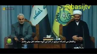 آخرین دیدار حاج قاسم با نجباء Qasem Soleimani