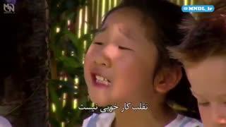 دنیای کودکان 4, 5 ساله با زیرنویس فارسی - قسمت 6