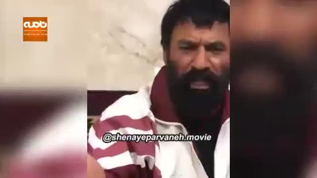 بازی عالی امیر آقایی در شنای پروانه نخستین فیلم سینمایی محمد کارت