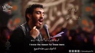 تسبیحات حضرت زهرا - مهدی رسولی | English Urdu Arabic Subtitles