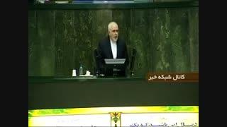 توضیحات وزیر امور خارجه درباره ترک زود هنگام صحن مجلس در آبان ماه