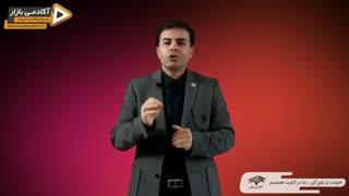 استاد احمد محمدی - دانشگاه سیار