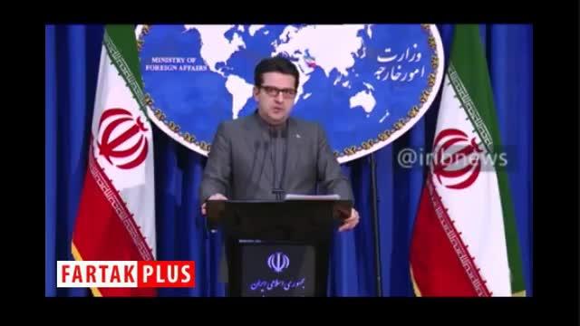 موسوی: اگر روال کنونی ادامه یابد، ایران گام موثر را برخواهد داشت
