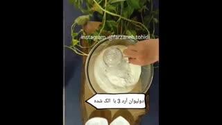 آموزش درست کردن کیک میوه ای