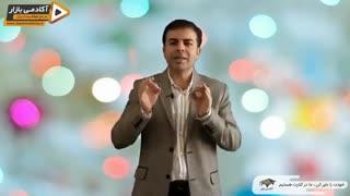 استاد احمد محمدی - حال خوب