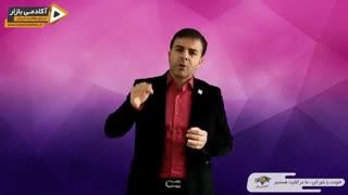 استاد احمد محمدی - رنگین کمان