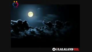 شب یلدا    شجریان