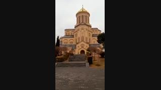 کلیسای تثلیث گرجستان