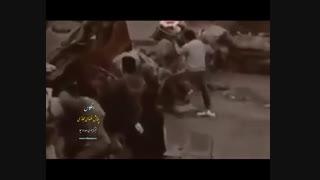 ایران ایران ایران