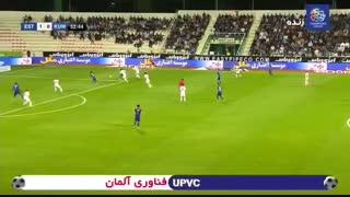 گل های بازی الکویت صفر - استقلال تهران 3