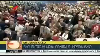 اینجا ونزوئلا است به احترام سردار پر افتخار ایران حاج قاسم سلیمانی/ Venezuela