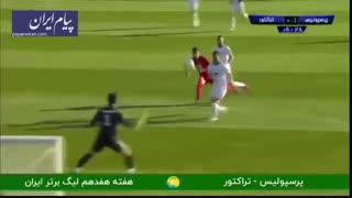 گل های بازی پرسپولیس 2 - تراکتورسازی تبریز صفر