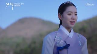 میکس سریال کره ای انتخاب جنگ میان زنان Selection: The War Between Women