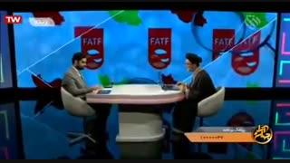 خیانتی به نام FATF