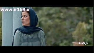 سریال کرگدن قسمت 13 | سریال کرگدن قسمت سیزدهم