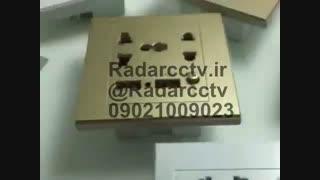 پریز برق دوربین دار  ، پریز برق دوربین مخفی ، دوربین مخفی دوربین دار radarcctv.ir