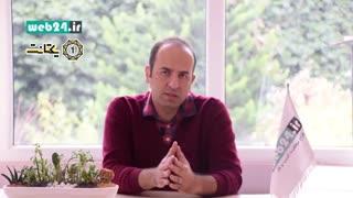 نظر آقای رضا شیرازی درباره علت بالا بودن تنها یک صفحه در چندین کلمه کلیدی متفاوت