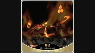جشن سده | دکتر لیلا عطایی