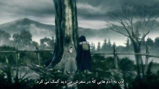 زمستونی Zenonzard قسمت 1 فارسی