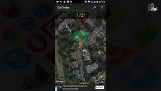 تنظیم دیش ماهواره با گوشی موبایل