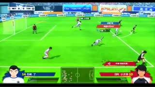 تریلر جدیدی از بازی کاپیتان سوباسا - Captain Tsubasa