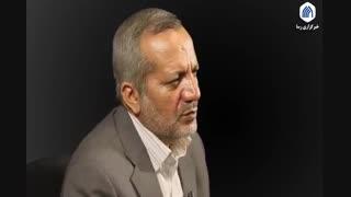 آثار حملات مغول به ایران و ظهور صفویان