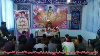 جشن تکلیف کلاس های هشتم دبیرستان شهیدبرادران گوگان ـ 14 بهمن 1398 ـ نماز خانه دبیرستان