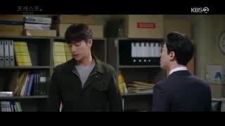 قسمت پنجم و ششم سریال کره ای Forest 2020 جنگل +با بازی پارک هه جین و جو بو آه+ با زیرنویس فارسی