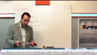 زبان انگلیسی دکتر شهاب اناری