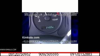 کاهنده مصرف سوخت خودرو |09120750932 | کاهش مصرف سوخت پراید | کاهنده مصرف سوخت مغناطیسی فیول شارک