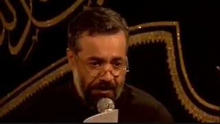 مداحی ویژه وفات حضرت ام البنین (س) با نوای حاج محمود کریمی