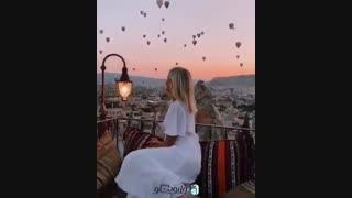 بالن های روستای گورمه ، بلیطش با فلاوینگو