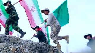 موزیک ویدیوی #پرچم