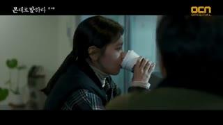 قسمت چهارم سریال کره ای Tell Me What You Saw 2020 - با زیرنویس فارسی